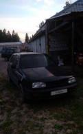 Volkswagen Golf, 1994, hyundai grand santa fe 2013 цена