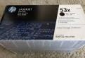Картридж HP Q7553X