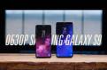 SAMSUNG Galaxy S9, Санкт-Петербург