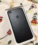 IPhone 7, Коммунар