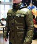 Пуховик Bosd, бренды одежды российских производителей, Всеволожск
