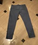 Майка левис цена, брюки мужские Massimo Dutti, Санкт-Петербург