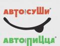 Водитель(курьер), Санкт-Петербург