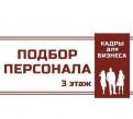 Сварщик, Пушкин