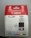 Картридж Canon pixma multipack цветной