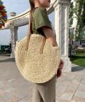 Женская плетёная сумка