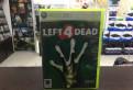 Left4Dead (Xbox 360)