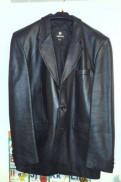 Мужской кожанный пиджак, мужские рубашки в крупную полоску