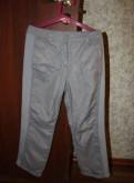 Пальто и штаны для девочки