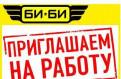 Консультант запчастей ваз (г. Тамбов)