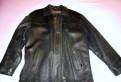 Футболка emporio armani мужские цена оригинал все модели, мужская кожаная куртка