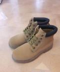 Ботинки, мужские зимние кроссовки до -30 градусов, Приозерск