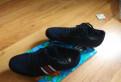 Кроссовки для мальчика El Tempo