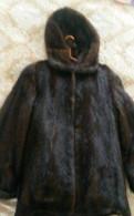 Норковая шуба, немецкие интернет магазины брендовой одежды