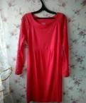 Одежда больших размеров купить в интернет магазине, платье для беременных, Нурма