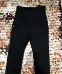 Интернет магазин турецкой одежды розница, брюки и джинсы для беременных, Кириши