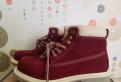 Ботинки, зимние кроссовки adidas terrex winter black 2 мужские
