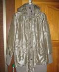 Демисезонная куртка ostin, компрессионная спортивная одежда для бега, Санкт-Петербург