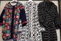 Гардероб весна/лето большие размеры, юбка в пол для фигуры прямоугольник, Бокситогорск