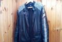 Куртка муж, мужская одежда миучи