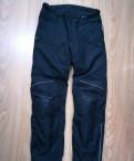 Мотоштаны Dainese Galvestone D2 Gore-Tex новые, мужские пиджаки из льна большого размера, Коммунар