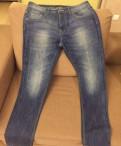 Мужские джинсы Calliope, dsgdong куртки мужские купить, Большие Колпаны