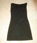 Шуба норковая 62 размер, платье