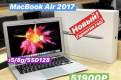 Новый MacBook Air 2017 год гарантия, Федоровское