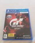 Gran Turismo Sport для PS4