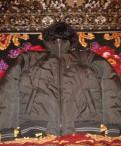 Модная мужская осенняя куртка, куртка зимняя