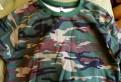 Мировые бренды мужской одежды, свитшот, Ефимовский