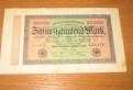 Банкноты Германии, Петергоф