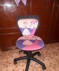 Компьютерное кресло, Толмачево