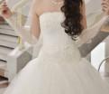 """Продам свадебное платье """"Anastasia"""", стильная одежда для фигуры груша, Глебычево"""