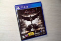 Batman Рыцарь Аркхема Ps4, продажа или обмен