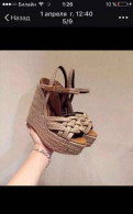 Босоножки, сапоги ботинки женские с утеп арт. 12 на шнуровке