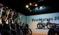Готовый бизнес по продаже и аренде велосипедов