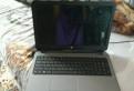 Продам ноутбук, Санкт-Петербург