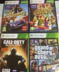 Игры Xbox 360 лицензионные