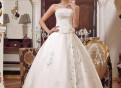 Новое свадебное платье, длинное трикотажное платье с кедами