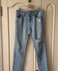 Спортивная одежда dilemma купить, джинсы NEW look, Санкт-Петербург