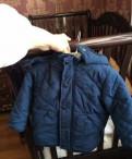 Куртка Zara, Лесколово