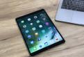 Планшет iPad Pro 10. 5 64Гб Идеальный Б/У, Кузьмоловский