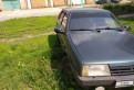 ВАЗ 21099, 1998, продажа тойота авенсис с пробегом