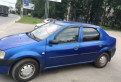 Хонда св 400 ss продажа россия, renault Logan, 2006