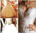 Свадебное платье, магазин одежды хендерсон распродажа, Санкт-Петербург
