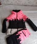 Женские куртки и пуховики, продам зимний костюм, Кузьмоловский