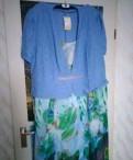 Платье, интернет магазин эгерия женская одежда