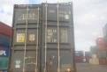 Контейнер 40 футов высокий б/у gatu8791268