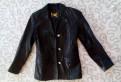 Норвежская одежда бренды, кожаная куртка, Новый Свет